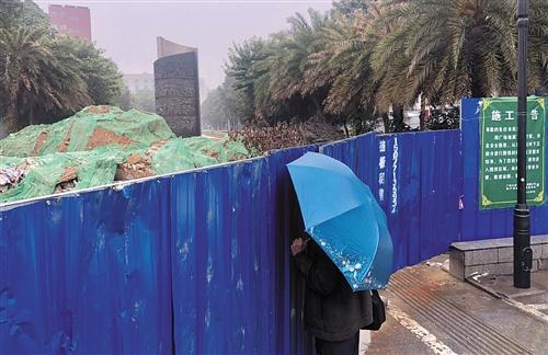 明秀广场封闭施工进行全面改造受到市民关注
