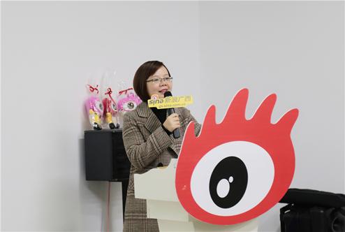 (新浪广西总编辑覃涓作主题演讲《如何用新媒体做好宣传工作》)