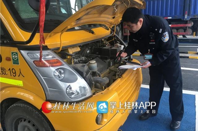 桂林:实现20分钟车管服务圈 构建一站式服务平台