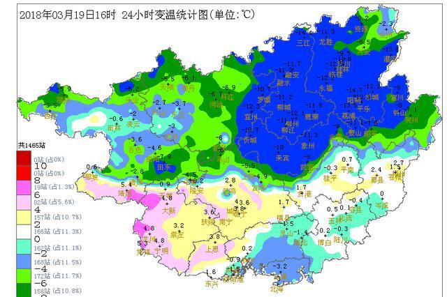 冷空气前锋已到达南宁马山、梧州与贺州交界一带