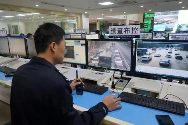 注意!柳州街头增加19套监控设备 专拍这类违法行为