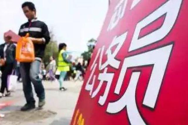 389人争一岗!柳州最抢手的公务员职位竟然是它
