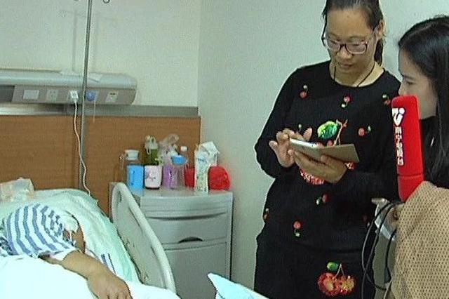 暖!五星级献血志愿者受伤牵人心 已获20余万捐款