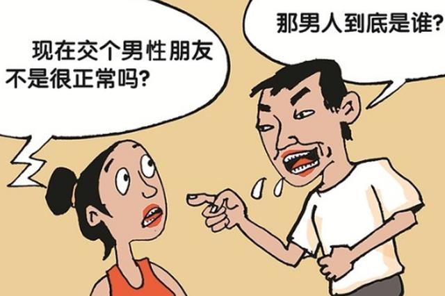 老婆参加同学聚会后爱打扮了 柳州一男子觉得有情况
