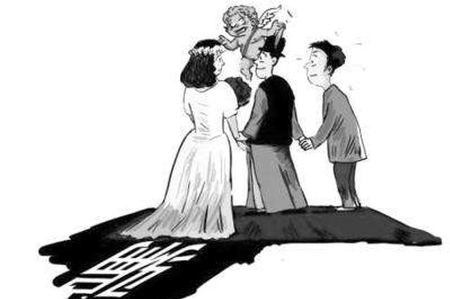南宁一男子亲朋均遭诈骗 疑犯竟是新婚妻子
