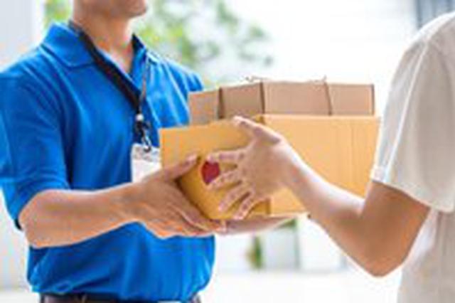 快递业首部行政法规:单位小区要为快递提供必要便利