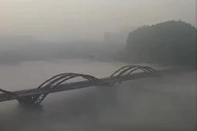 大雾让柳州宛若仙境 网友评:美成三生三世(视频)