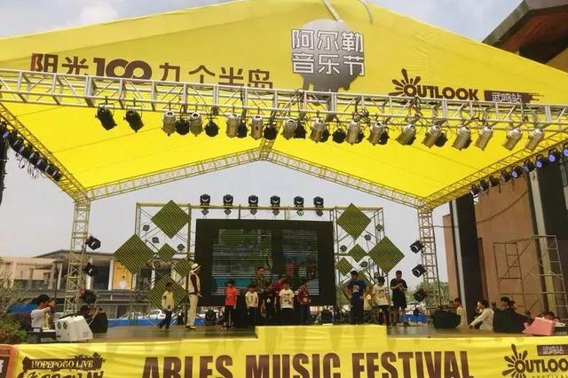 放肆开燥:直击阳光100九个半岛阿尔勒音乐节的燃爆电音现场