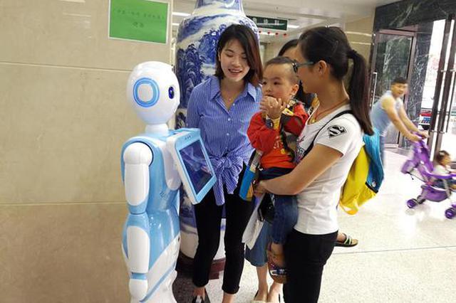 广西中医一附院仙葫院区启用广西首台导诊服务机器人
