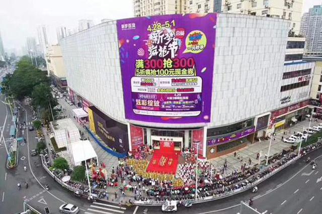 """广西""""壮族三月三""""电商节引爆南宁 线下促销高潮迭起"""