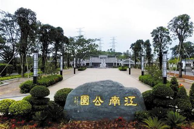 6月1日江南公园开门迎客 遍地黄花风铃木是最大特色