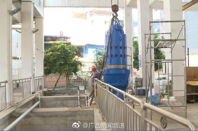 南宁:有效应对汛期到来防内涝 泵站设备大检修
