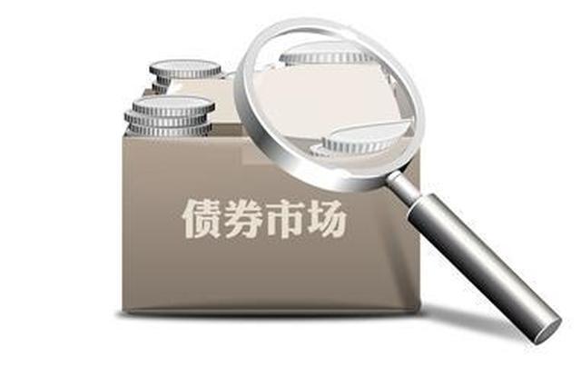2018年第二批广西地方政府债在深交所成功发行