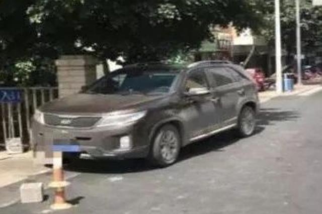 南宁老人过斑马线被撞身亡 肇事司机疑似开车玩手机