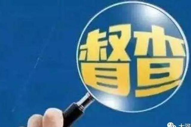 广东省清远市原副市长石芳飞接受审查调查 系桂林人