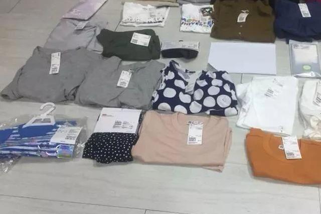 南宁一女子网购消磁解扣器 在优衣库疯狂偷衣服