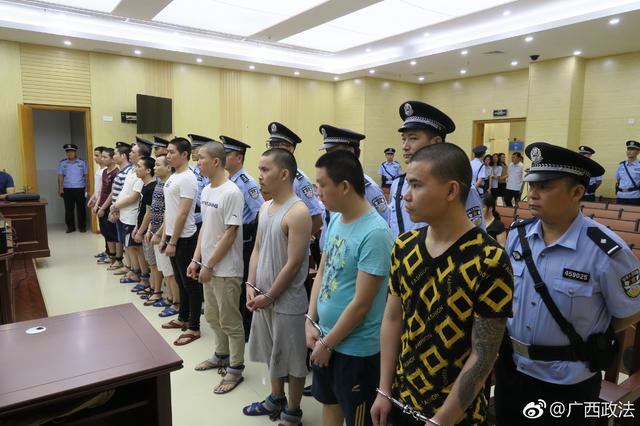 扫黑铁拳不留情 11名黑帮成员不服一审判决被驳回