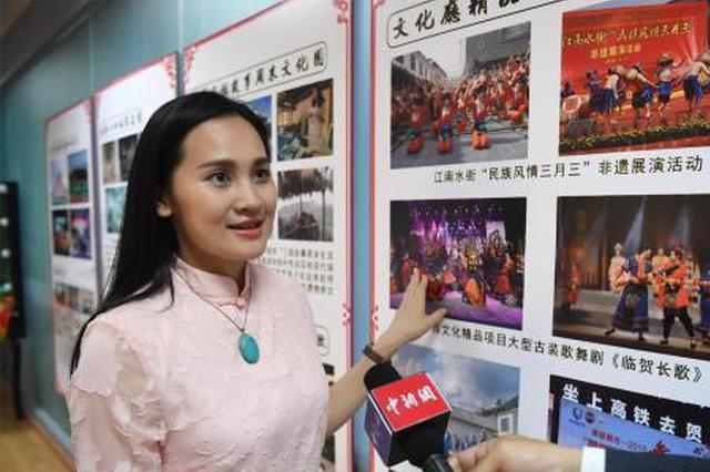 """""""第五代刘三姐""""王予嘉:放弃高薪坚守传承壮族文化"""