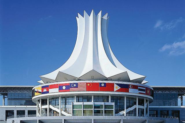 中国—东盟博览会提质升级国际平台作用