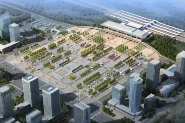 广西又一座火车站即将改造完工 大气效果图曝光(图)