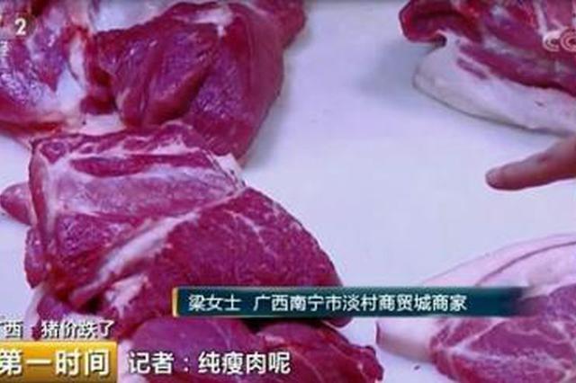 """""""二师兄""""威风不在 广西养殖户:今年一头猪亏400元"""