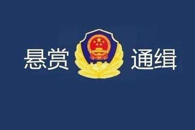 广西警方公开悬赏通缉20名在逃毒品犯罪嫌疑人