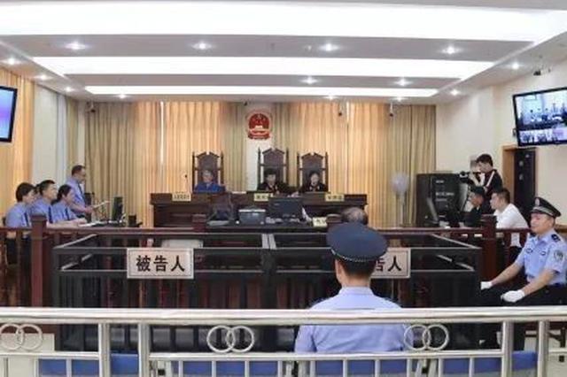 桂林市人民防空办公室原主任赖月亮案庭审现场直击