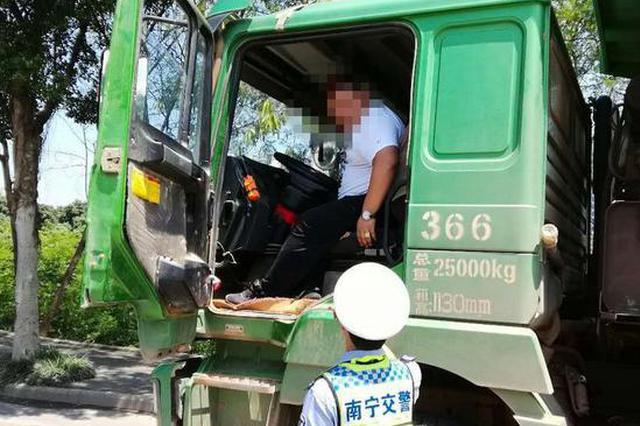大货车碾压电动车事故频发 南宁交警开始紧盯这类车