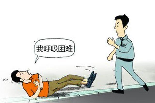 广西:患者动车上呼吸困难 三名医务人员伸援手救治