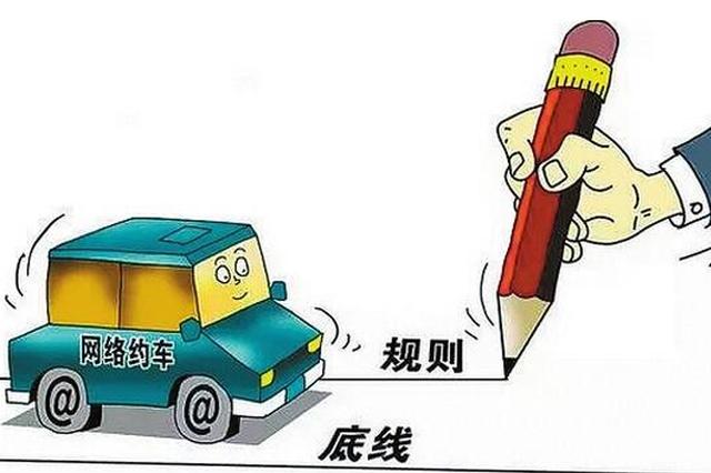 南宁:如何保障乘坐网约车安全引发关注