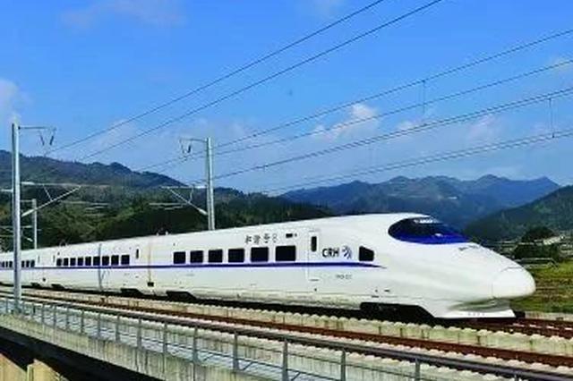 高铁又有新规划了!南宁到玉林40分钟、到广州2小时