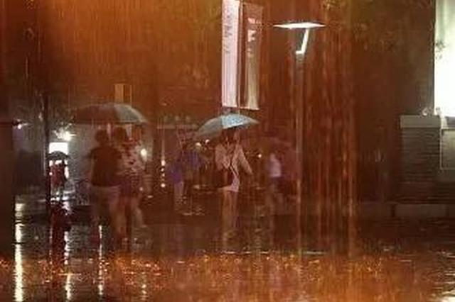 大暴雨、特大暴雨!柳州气象局发布暴雨Ⅲ级应急响应