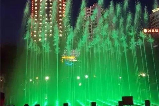 靓爆了!柳州人民广场音乐喷泉重新开放 赶紧去打卡