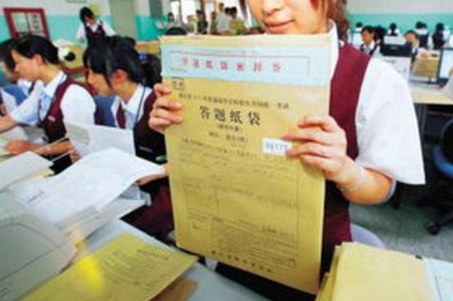 广西高考成绩6月23日至6月24日内可申请复核