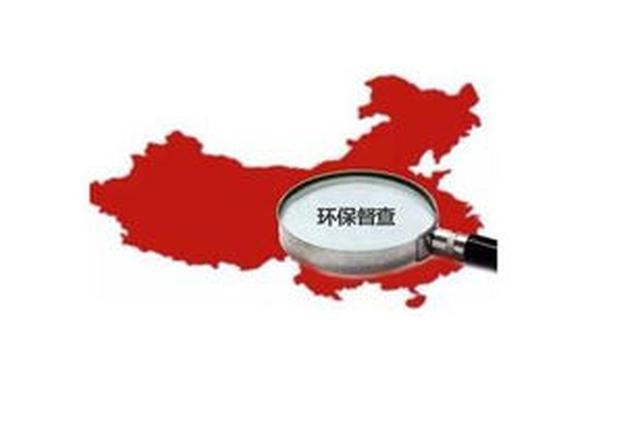 中央第五环保督察组向南宁交办信访案件情况公示