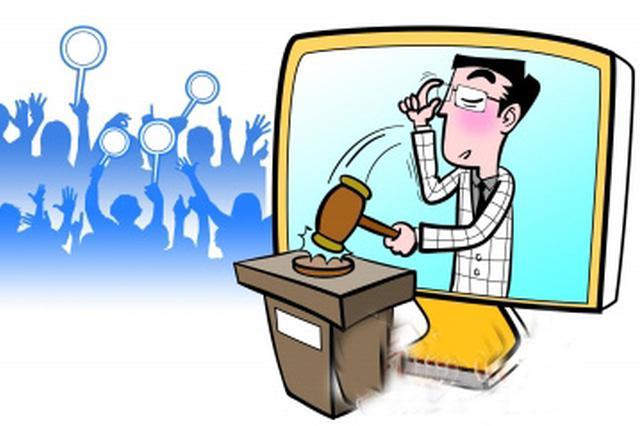 柳州中院首次网拍文玩物品 最高溢价率达600%