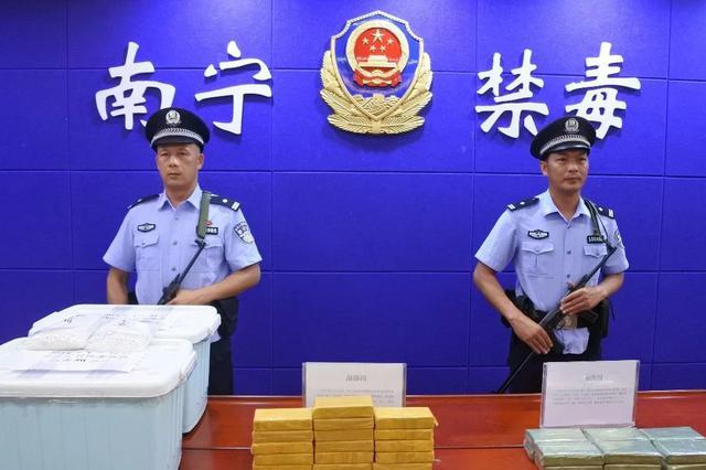 人体藏毒、跨国贩毒 南宁警方破一系列重特大毒品案