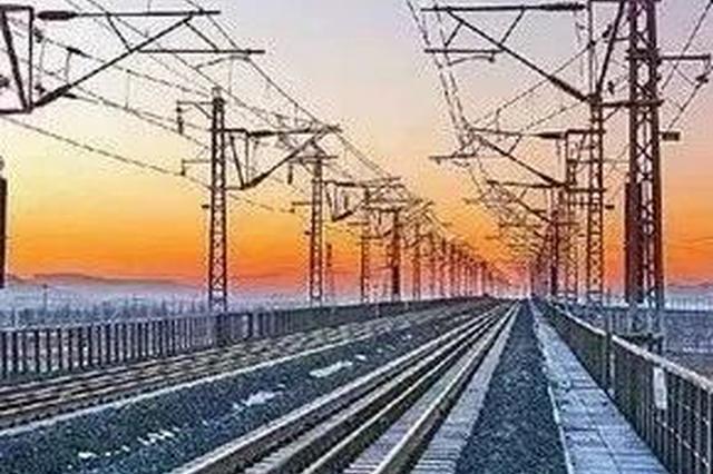 投资215亿元!柳州至河池城际铁路有望年底前开建