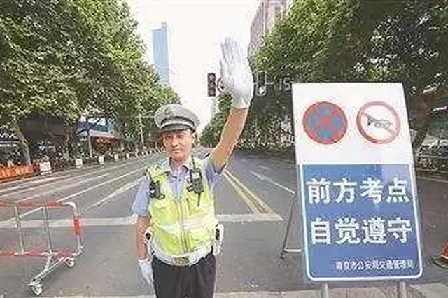 南宁中考明日拉开大幕 交警提前发布中考出行攻略