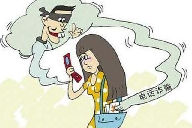 柳州女子被骗69万元10年未获退赔 检察机关提出再审