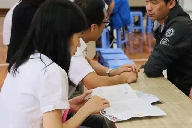 7月16日南宁高中开始报名 这些要点一定得注意