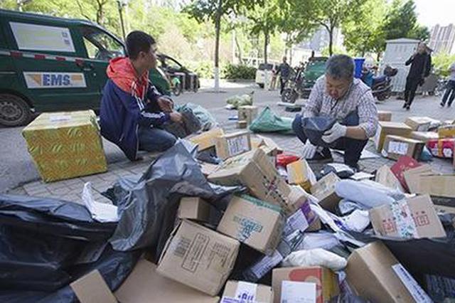 上半年中国快递业务量预计220.8亿件 超2015年全年
