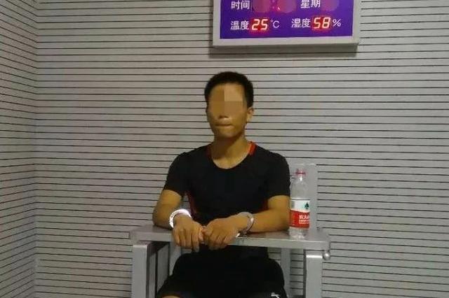 南宁:男子尾随女性欲行不轨 警方奋战18小时擒获