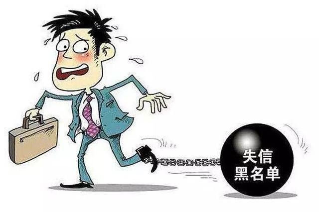 老赖众生相:有人穿内裤逃跑 有人把钱财埋入盆栽