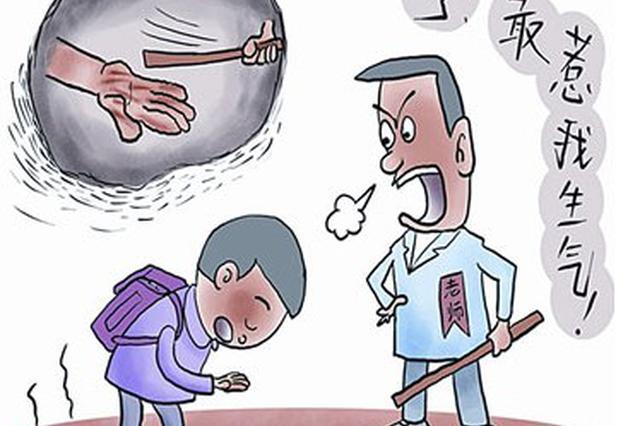 女教师抽打多名高三学生被通报:将严肃处理