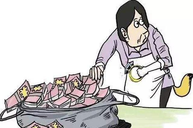 名表名酒燕窝现金 贪心保姆2个月偷走东家30多万财物