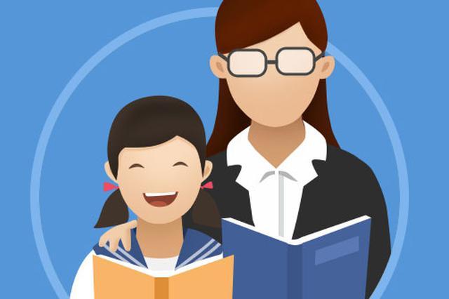广西55名汉语教师将赴东盟国家华校执教