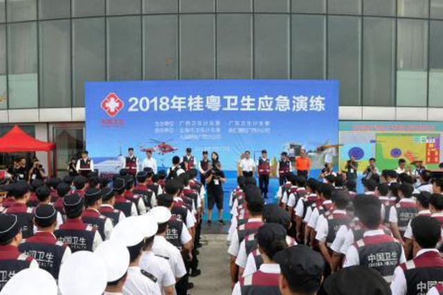 2018年桂粤卫生应急演练在广西北海举行