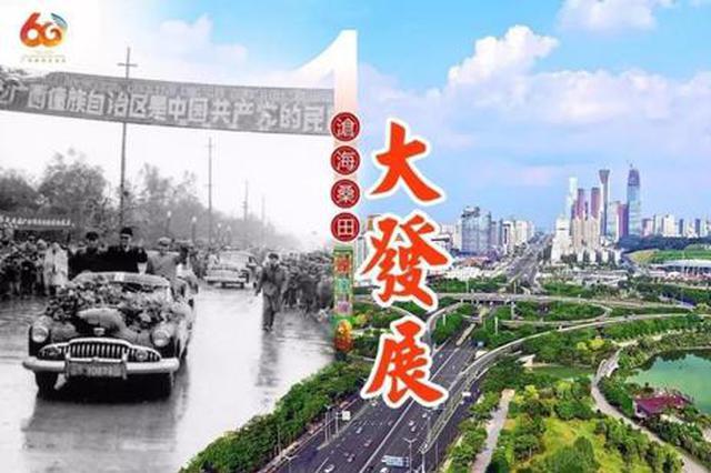 广西代表团向全香港展现一个开放、美丽、自信的广西