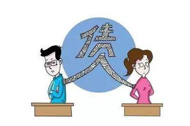 """南宁:妻子伪造百万债务 串通""""债主""""分家产"""